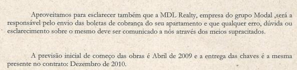 Scan MDL